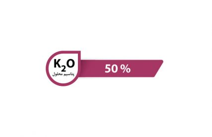 k50-tag